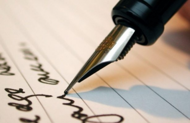 irem-dede-hakkımda-kalemimden-kategori